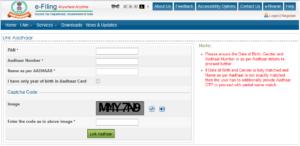 Enter PAN and Aadhaar details